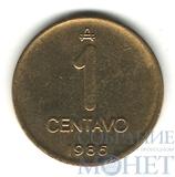 1 сентаво, 1986 г., Аргентина
