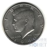 50 центов, 1990 г., (D), США
