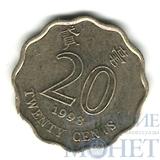 20 центов, 1998 г., Гонг-Конг