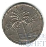 25 филс, 1975 г., Ирак