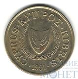 10 центов, 1991 г., Кипр