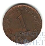 1 сен, 1967 г., Малайзия