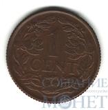 1 цент, 1957 г., Нидерландские Антиллы(Антильские острова)