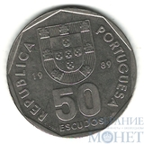 50 эскудо, 1989 г., Португалия