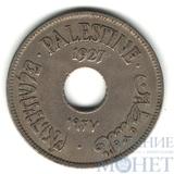 10 милс, 1927 г., Палестина