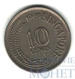 10 центов, 1969 г., Сингапур