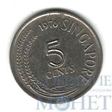 5 центов, 1976 г., Сингапур
