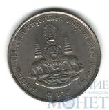 1 бат, 1996 г., Таиланд