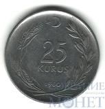 25 куруш, 1960 г., Турция