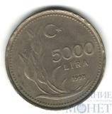 5000 лир, 1993 г., Турция(Кемаль Ататюрк)