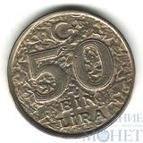 50000 лир, 1998 г., Турция