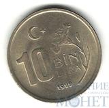 10000 лир, 1999 г., Турция