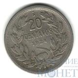 20 сентаво, 1924 г., Чили