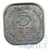 5 центов, 1978 г., Шри Ланка