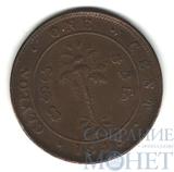 1 цент, 1943 г., Цейлон