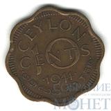 10 центов, 1944 г., Цейлон