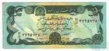50 афгани, 1979 г., Афганистан
