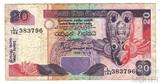 20 рупий, 1995 г., Шри-Ланка