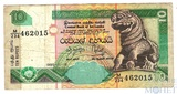 10 рупий, 1995 г., Шри-Ланка