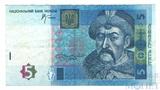 5 гривен, 2005 г., Украина