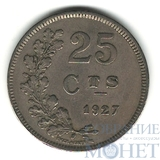 25 сентим, 1927 г., Люксембург