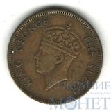 10 центов, 1950 г., Гонг-Конг