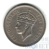 50 центов, 1951 г., Гонг-Конг