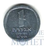 1 нов.агора, 1980 г., Израиль