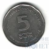 5 нов.шекелей, 1992 г., Израиль