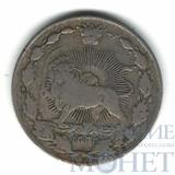 50 динар, 1915 г., Иран
