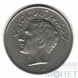10 риал, 1972 г., Иран