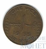 1 пайс, 1955 г., Пакистан