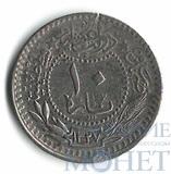 10 пара, 1912 г., Турция