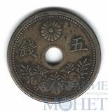 5 сен, 1920 г., Япония
