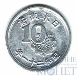 10 сен, 1949 г., Япония