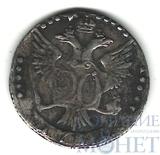 20 копеек, серебро, 1770 г., СПБ