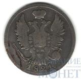 20 копеек, серебро, 1821 г., СПБ ПД