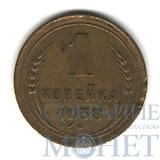 1 копейка, 1938 г.