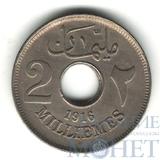 2 милс, 1916 г., Египет