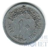 1 миллим, 1967 г., Египет
