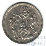 10 пиастр, 1975 г., Египет