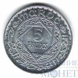 5 франков, 1950 г., Марокко