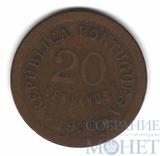 20 сентаво, 1930 г., Кабо-Верде(острова Зеленого Мыса)