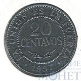 20 сентаво, 1997 г., Боливия
