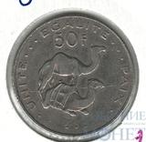 50 франков, 2007 г., Джибути