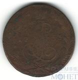 5 копеек, 1763 г., ЕМ