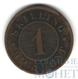 1 скиллинг, 1863 г., Дания