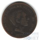 10 сентимо, 1879 г., Испания