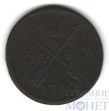 1 ере, 1750 г., Швеция