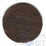 1/6 скиллинга, 1830 г., Швеция